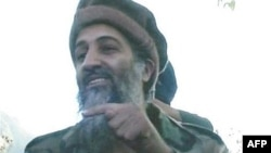 Osama bin Laden appears in a video grab from 2007.