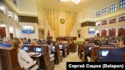 Палата прадстаўнікоў Беларусі, здымак 6 сьнежня 2019