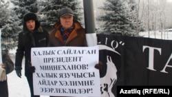 Казанда президент атамасын һәм Айдар Хәлимне яклау пикеты
