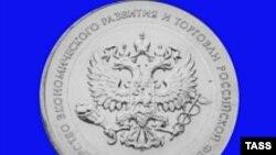 Рублю еще далеко до того, как он станет настоящей мировой валютой, и его новое графическое изображение поставят в один ряд со значками доллара, евро и фунта