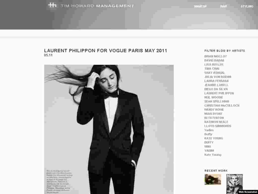 France -- A website screenshot shows Iranian actress Golshifteh Farahani for the May 2011 issue of Vogue Paris with hair by Laurent Philippon
