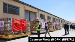 دومین بستۀ کمکی تجهیزات طبی چین به افغانستان