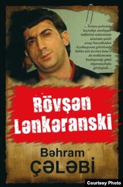 Rövşən Lənkaranski haqda Bəhram Çələbinin kitabı.