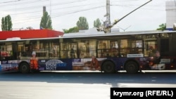 Aqmescitteki trolleybus. Arhiv fotoresimi