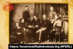 Сім'я Шептицького