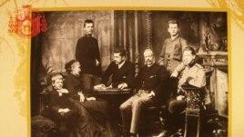 родина Шептицьких
