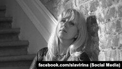 Ирина Славина