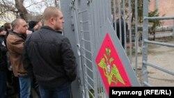 Військкомат. Крим