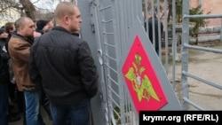 Архівне фото, Крим, Сімферополь