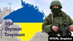 Körgen ve bilgen şeyleriñizni bizlernen paylaşıñız, emailge yazıñız: krym_redaktor@rferl.org