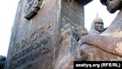 Памятник Конституции Казахстана на окраине Астаны.