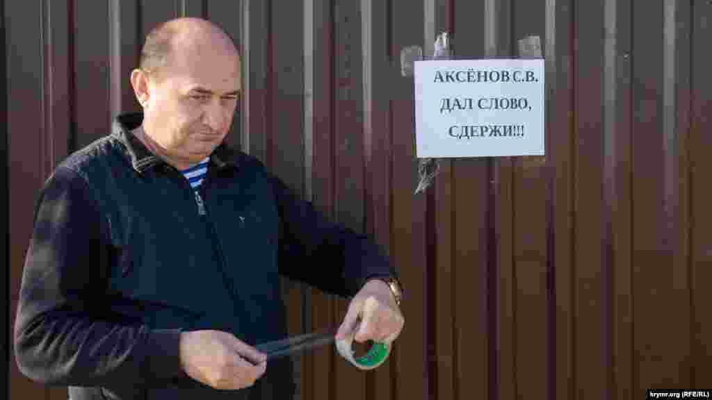 ...і колишній десантник, правознавець Олександр Краса