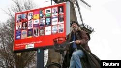 Նիդերլանդներում խորհրդարանական ընտրություններ են