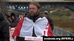 Вадзім Саранчукоў падчас акцыі супраць інтэграцыі з Расеяй 15 сьнежня ў Горадні