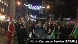 Акция памяти жертв Русско-Кавказской войны в Стамбуле