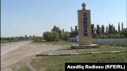 Zərdab rayonu
