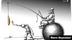 فرداکاتور-طرح از مانا نیستانی