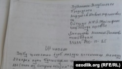 Mamlakat Mahmudovaning prezidentga yozgan shikoyati nusxasi.