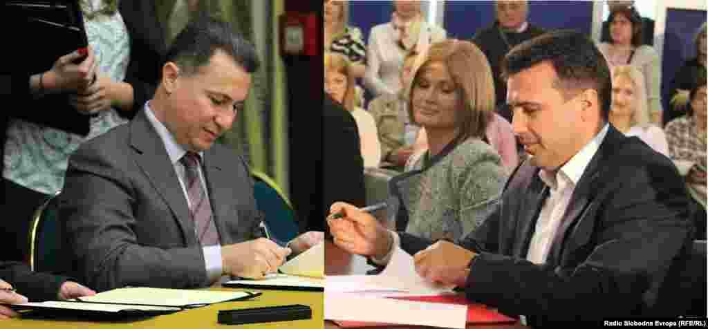 МАКЕДОНИЈА - На новинарско прашање за обраќањето на екс-премиерот во бегство Никола Груевски на Фејсбук, во кое тој ѝ нуди помош на актуелната Влада, премиерот Заев го повика Геуевски да се врати во Македонија, зошто, како што рече, и одлежувањето на казна затвор е помош.