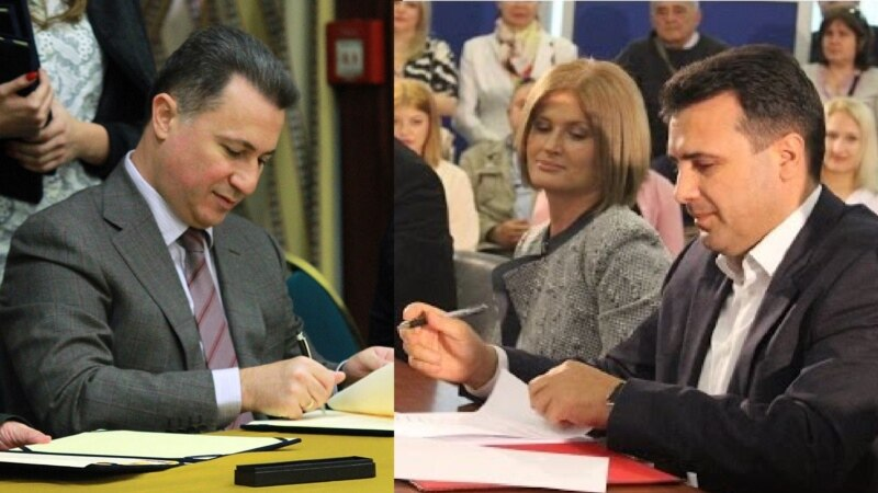 Партиски препукувања на ВМРО ДПМНЕ и СДСМ