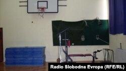Спортската сала при Центарот за социјални работи во Битола.