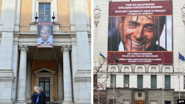 A combo photo shows a banner of Ukraine's jailed former leader Yulia Tymoshenko displayed on the Capitolini Museum in Rome (left) and a giant poster depicting former Italian Prime Minister Silvio Berlusconi in Kharkiv.