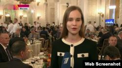"""Кадр """"Первого канала"""". В левом нижнем углу — Дмитрий Уткин, также известный как """"Вагнер"""""""