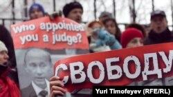 Митинг в поддержку Михаила Ходорковского и Платона Лебедева. Москва, декабрь 2010 г