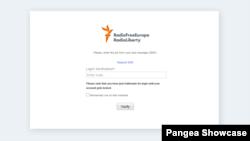 Dual factor authentication