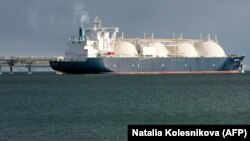 File photo - A liquefied natural gas (LNG) tanker.