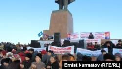 Акматбек Келдибековду колдогондордун митинги, 2-декабрь, 2013-жыл