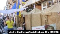 تجمع حامیان یولیا تیموشنکو در کییف