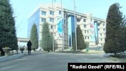 Здание Национального банка Таджикистана в городе Душанбе