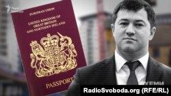 Детективи НАБУ неодноразово вимагали від Романа Насірова здати британський паспорт