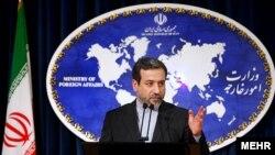 عباس عراقچی، معاون امور حقوقی و بینالمللی وزارت امور خارجه ایران.