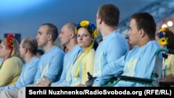 Ілюстраційне фото. Українська паралімпійська команда вирушає на Параолімпійські ігри Ріо-2016. Київ, 27 серпня 2016 року