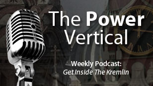 Power Vertical Podcast: The Fake Cold War