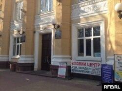 Тернопіль, вулиця Майдан Волі 4, за цією адресою компанії «Рідмар» немає