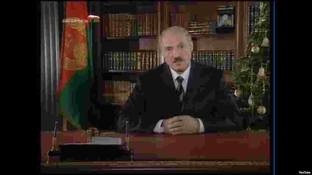 Выступ Лукашэнкі ў 2008 годзе