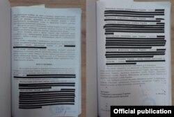 Постанова військового прокурора Анатолія Матіоса «про застосування спеціальних заходів безпеки»