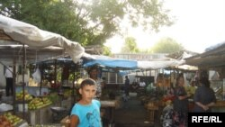 Թարթառի քաղաքային շուկան