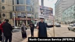 Одиночный пикет в поддержку А. Гаджиева