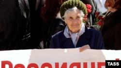 Referendumda suallardan biri bölgənin Rusiyanın tərkibinə daxil olması ilə bağlıdır