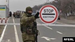 КПВВ «Новотроїцьке» (архівне фото)