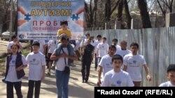 Флешмоб в поддержку детей, больных аутизмом. Таджикистан, Душанбе, 3 апреля 2012 года.