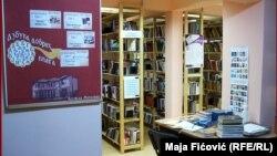 """Biblioteka """"Vuk Stefanović Karadžić"""""""