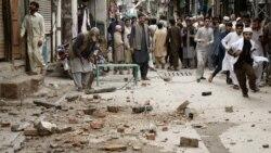په پاکستان کې په پرونۍ زلزله کې د مړوشمېر ۲۲۸ ته رسېدلی