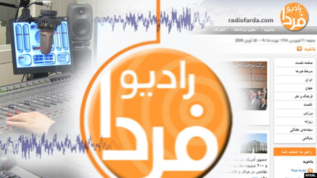 Radio Farda An Agent Of The West's 'Soft War' Against Iran