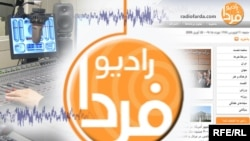 Radio Farda's logo