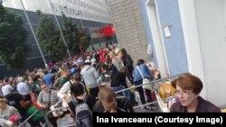 Беженцы в Вене